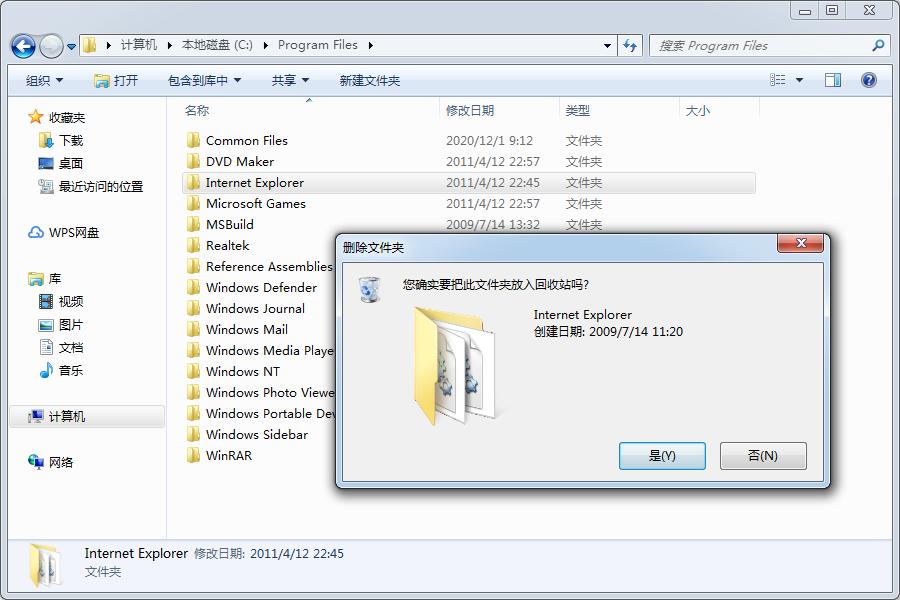 文件被误删怎么恢复?