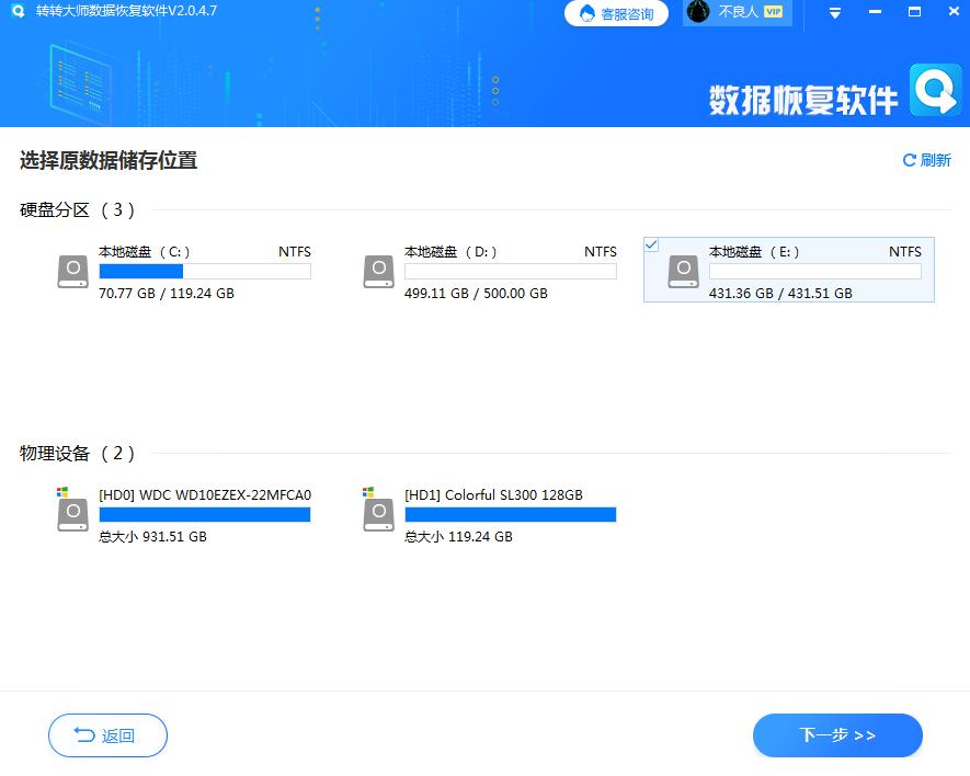 选择原数据储存位置