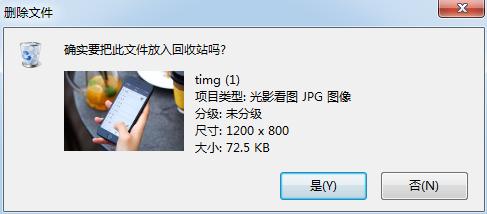 有没有恢复不小心误删文件的软件?
