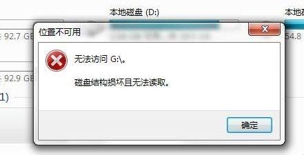 坏硬盘数据恢复 没有人比我更懂硬盘数据恢复