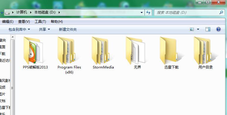 如何恢复电脑硬盘文件数据呢?