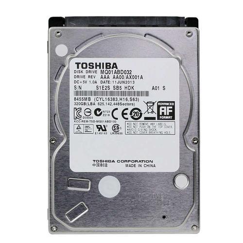 硬盘数据丢失可使用专业的数据恢复软件